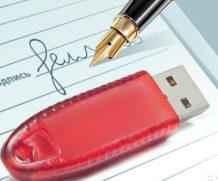 Как установить электронную подпись
