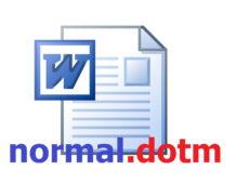 Как настроить форматирование по умолчанию для документов MS Word